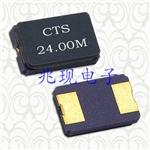 CTS晶振(zhen),進口晶振(zhen),石(shi)英晶振(zhen),GA532晶振(zhen)