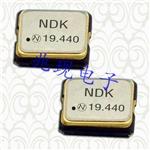 NDK晶振(zhen),石(shi)英晶體振(zhen)蕩器,進口晶振(zhen),NZ2520SEA晶振(zhen)