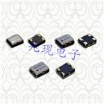 KDS晶振(zhen),進口晶振(zhen),壓控(kong)溫補晶振(zhen),DSA211SDN晶振(zhen)