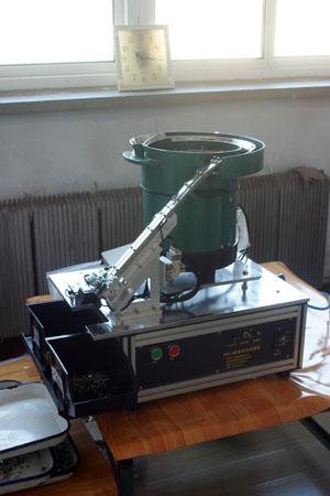 工厂石英晶体谐振器检测仪器