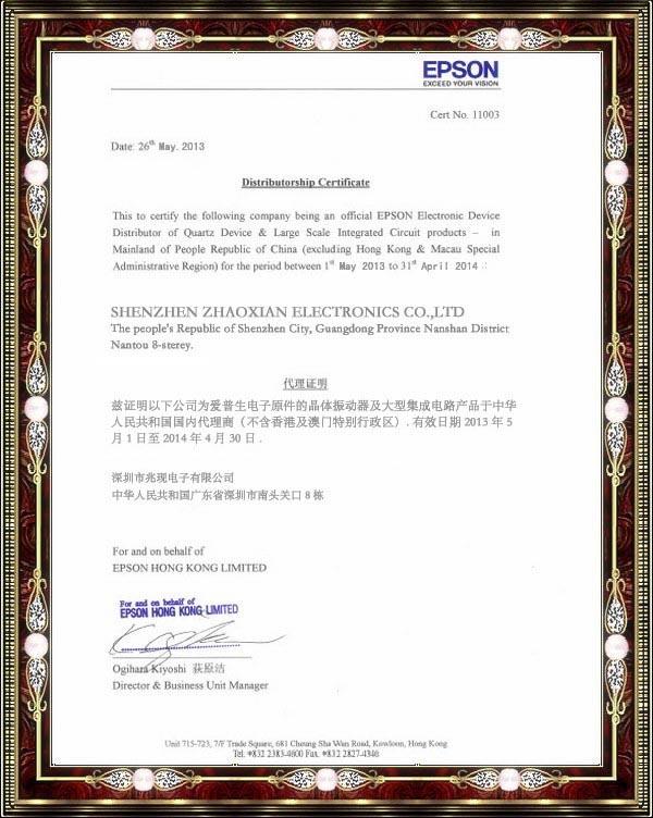 进口贝斯特娱乐场官网代理证书