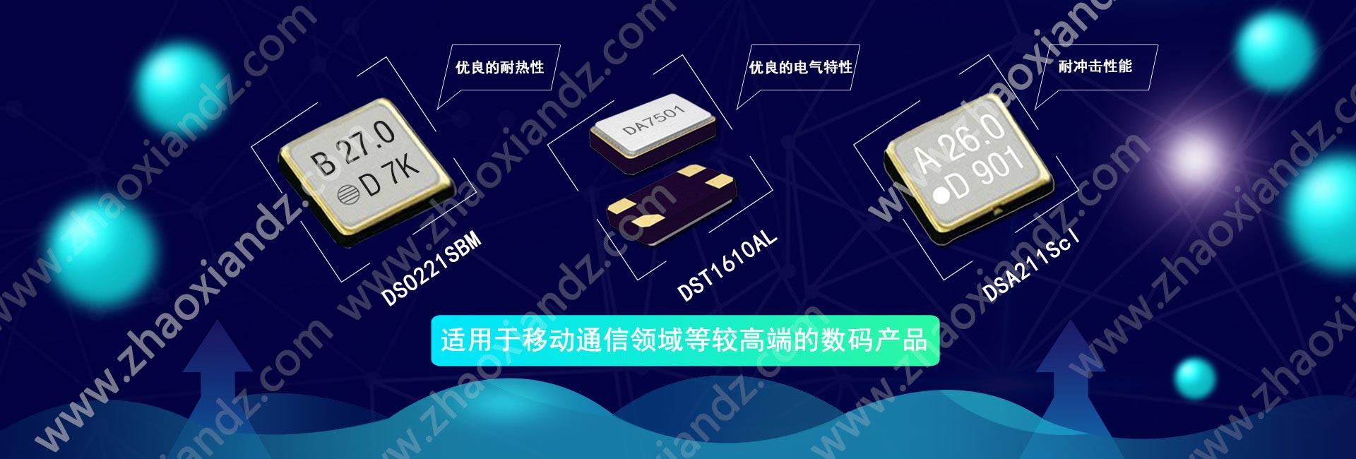 移動數據高(gao)端(duan)數碼(ma)產品