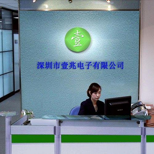 壹(yi)兆電(dian)子