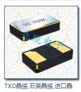 美(mei)國強冷寒雪(xue)+日本特(te)大地震,新年晶振(zhen)還(huai)會短缺嗎(ma)?